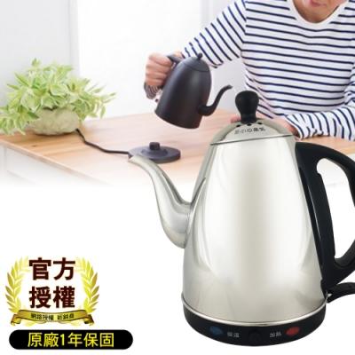 G+居家 MIT 不鏽鋼超快速電茶壺1.2L