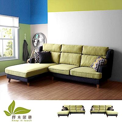 擇木深耕-綠洲L型乳膠布沙發-獨立筒版(左右型可選)