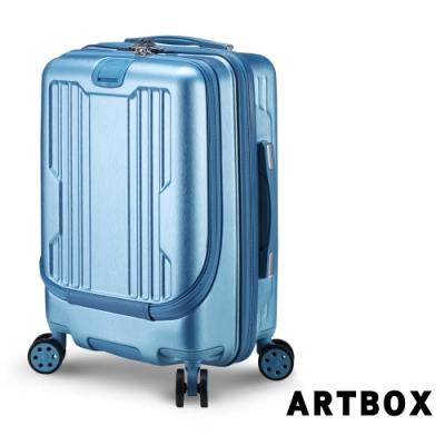 【ARTBOX】城市序曲  20吋海關鎖商務款胖胖行李箱(冰藍色)
