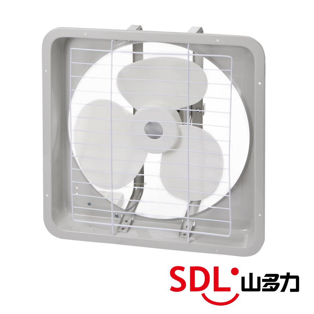 山多力SDL 12吋排吸通風扇 SL-2012