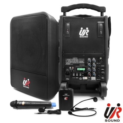 UR SOUND 75W雙頻移動式無線擴音機(一手一腰)PA9223N