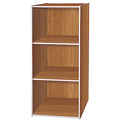 文創集蘿倫環保1.4尺塑鋼開放式三格書櫃五色-43x40x108.5cm-免組