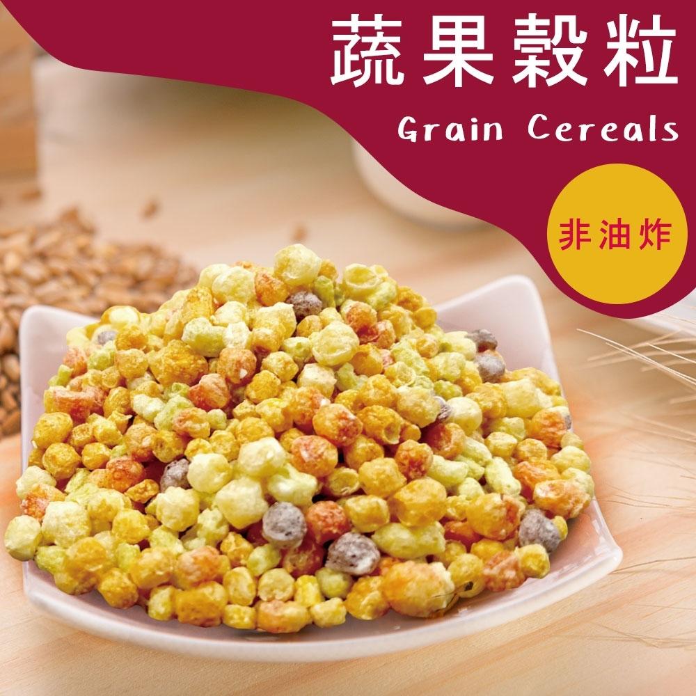 【優穀美身】未精緻全麥蔬果穀粒 500g X2包
