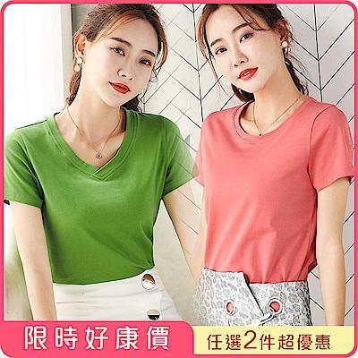 初色  純色簡約短袖T恤-共2款-(任選2件)