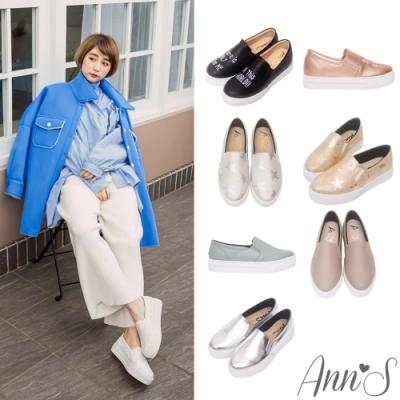 [時時樂限定]Ann'S進化2.0-熱銷TOP5足弓墊腳顯瘦厚底懶人鞋