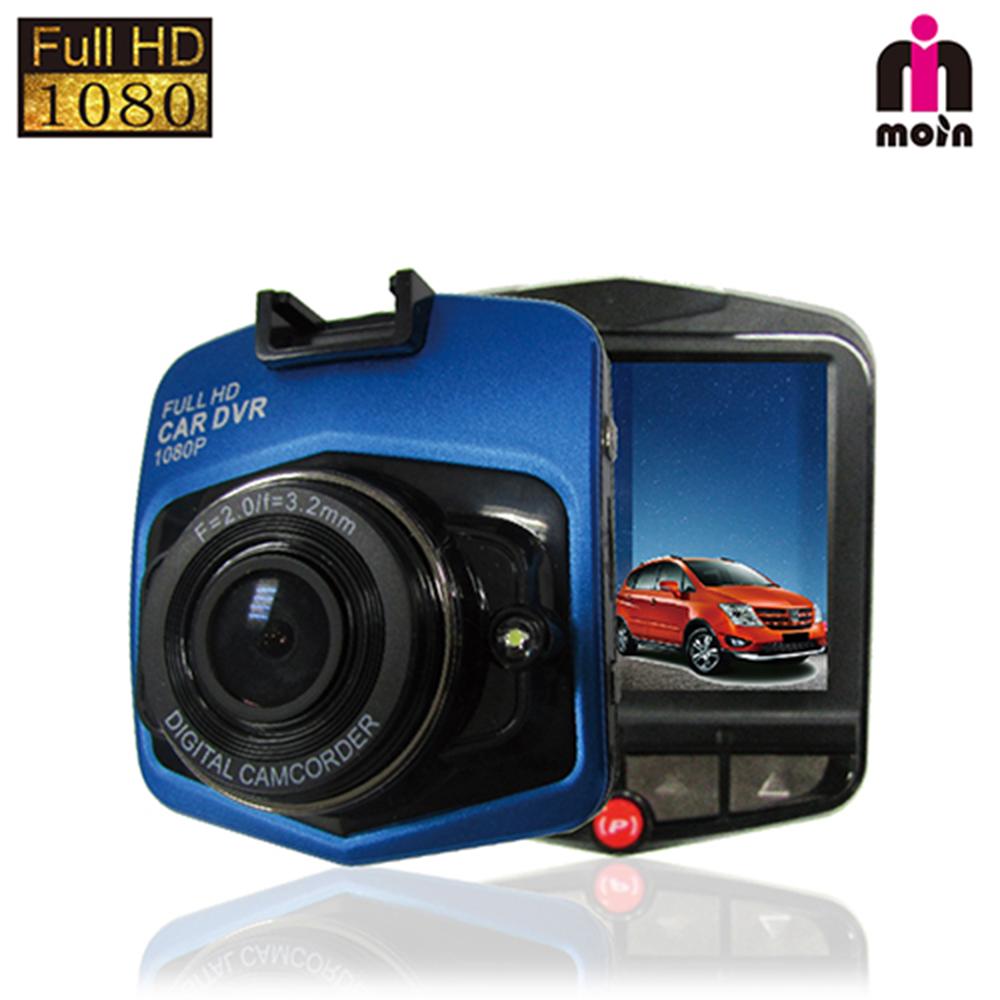 【moin】Full HD1080P超大光圈 D21智能型行車紀錄器(+贈16G記憶卡)