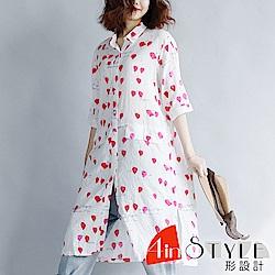 不規則甜美愛心印花寬鬆襯衫 (白色)-4inSTYLE形設計