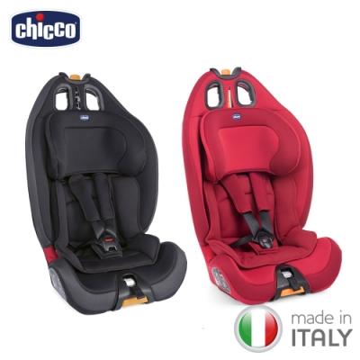 chicco-Gro-Up 123成長型安全汽座(多色) 2~12y適用