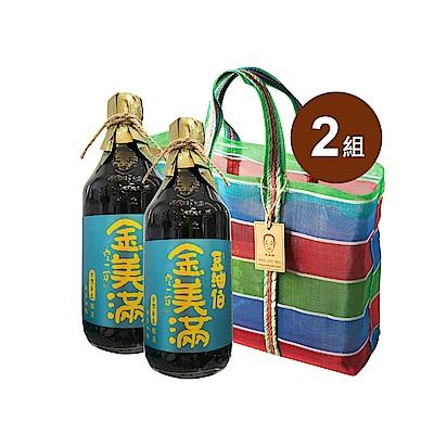 豆油伯 金美滿醬油500ml-無添加糖x2入,共2組+送復古袋(不挑款)2個