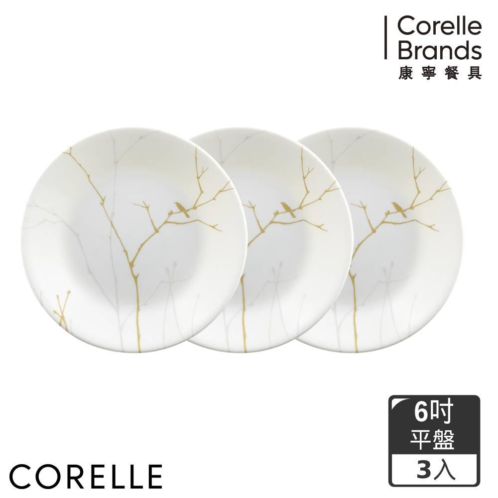【美國康寧】CORELLE冬日詩篇餐盤6吋平盤三件組