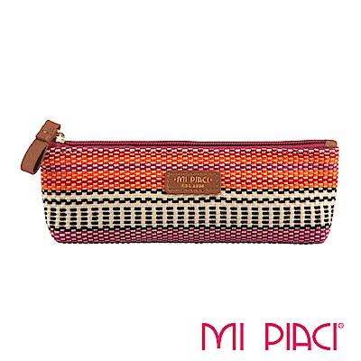 MI PIACI革物心語-KATE系列筆袋-玫瑰紅 1685193
