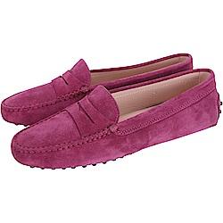 Gommino 麂皮絨休閒豆豆鞋