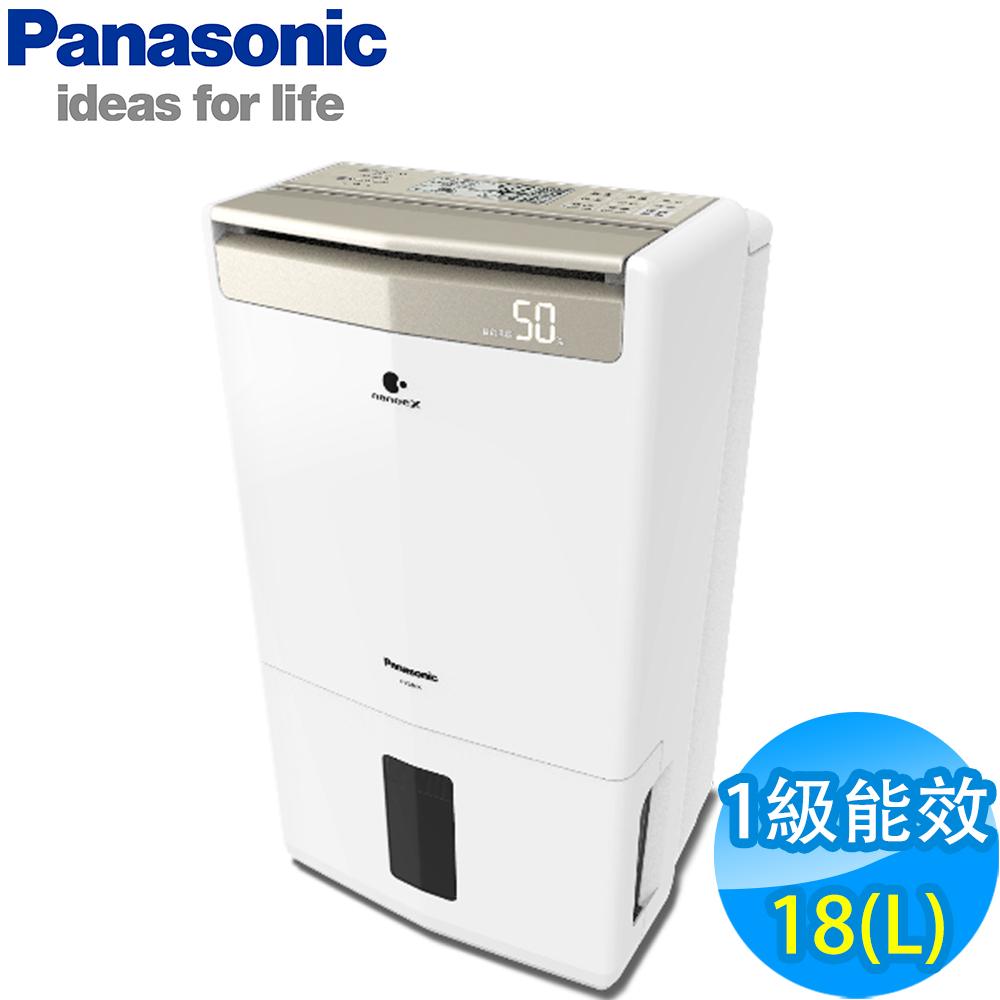 Panasonic國際牌 18L 1級ECONAVI W-HEXS清淨除濕機 F-Y36GX