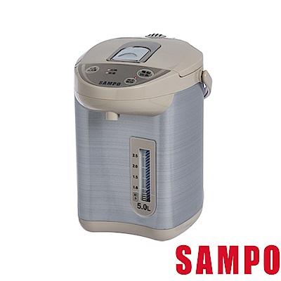 SAMPO聲寶5.0L電熱水瓶 KP-YD50M5