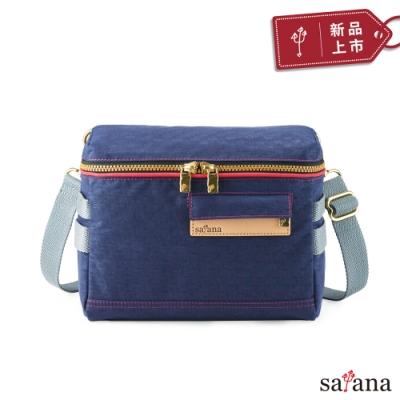 satana - Soldier 異想斜背包 - 礦青藍