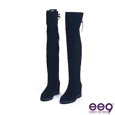 ee9 經典手工素面百搭防水台內增高膝上靴 黑色