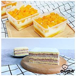 奧瑪烘焙芒果爽4入+厚芋泥蛋糕2入
