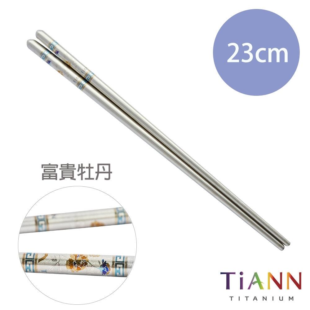 TiANN 鈦安純鈦餐具 筷意人生 牡丹 鈦筷子/環保筷 (附收納袋)(快)