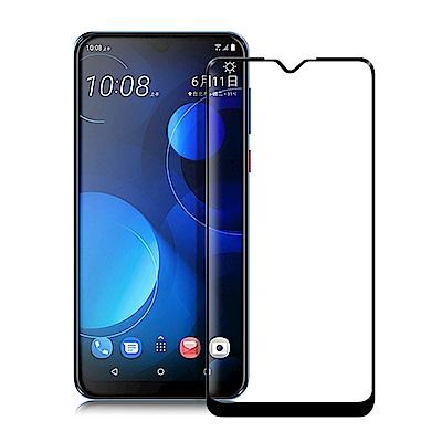NISDA for  HTC Desire 19+ 完美滿版玻璃保護貼