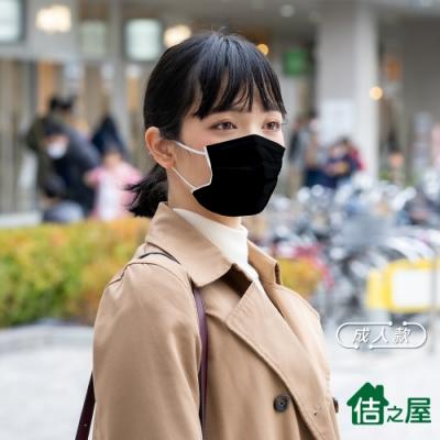 佶之屋 MIT彈性排汗透氣口罩套-成人款(超值5入)