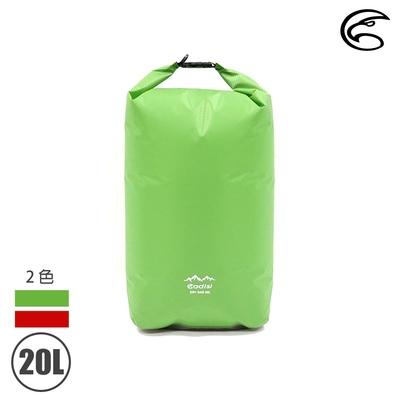 【ADISI】3D方底背包防水袋 AS20039 (20L)