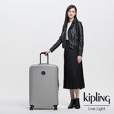 Kipling 都會時尚霧金31吋摩登硬殼行李箱-CURIOSITY L