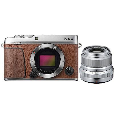 FUJIFILM X-E3 23mm 定焦鏡組 (公司貨)-棕色