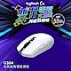羅技 G304 無線電競滑鼠-白色 product thumbnail 1