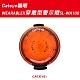 Cateye貓眼WEARABLEX穿戴型警示燈SL-WA100 product thumbnail 1