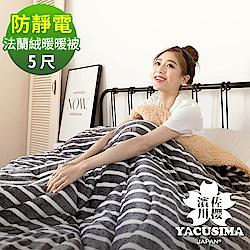 濱川佐櫻 文青風羊羔法蘭絨暖暖被5尺-爵士樂章