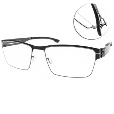 ic!berlin眼鏡 德國薄鋼眉框款/霧黑#HANIA L. BLACK