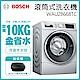 BOSCH 博世 10公斤 智慧精算滾筒式洗衣機 WAU28668TC product thumbnail 2