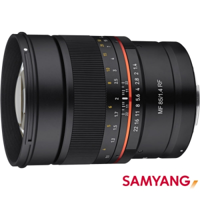 SAMYANG MF 85mm F1.4 RF for CANON RF 手動對焦 公司貨