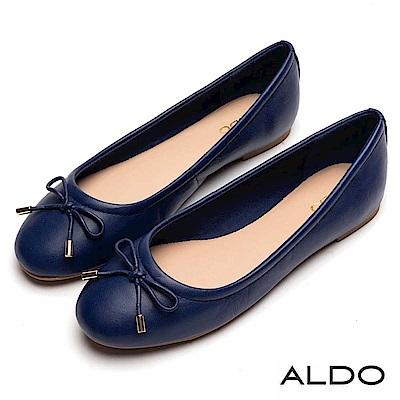 ALDO 原色真皮鞋面佐金屬蝴蝶結娃娃鞋~深夜藍色