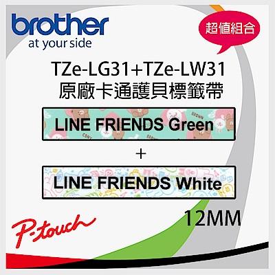 【組合】brother TZe-LG31+TZe-LW31 12MM 原廠卡通護貝標籤帶