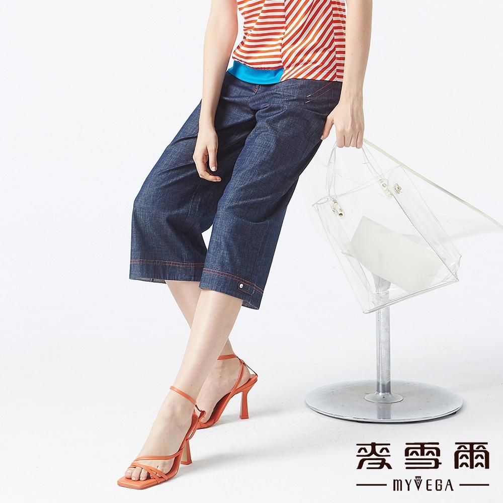 MYVEGA麥雪爾 純棉橘色縫線八分牛仔寬褲-藍