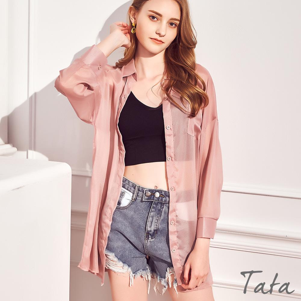 亮感冰絲排扣襯衫 共二色 TATA-F