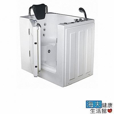 海夫健康生活館 開門式浴缸 103-T 恆溫水柱按摩款 (98*69*92cm)
