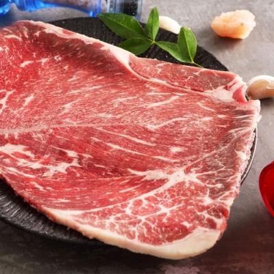 【上野物產】澳洲M7和牛比手大牛排 x5片(200g土10%/片)