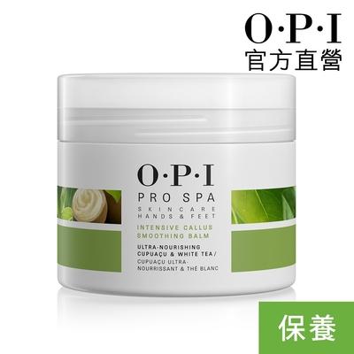 OPI 官方直營.古布阿蘇密集修護潤膚霜236mL-ASC51.Pro Spa系列/居家保養