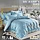 Betrise青島-藍 雙人-頂級500織紗長纖精梳匹馬棉四件式薄被套床包組 product thumbnail 1