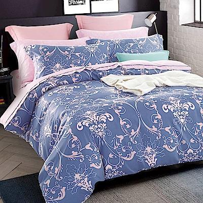 Betrise微醺的愛情  單人-3M專利天絲吸濕排汗三件式兩用被床包組