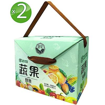 荃盛生技 舒萃蔬果酵素飲2入組(15包/盒)