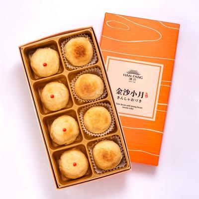 綜合8入禮盒 (共3盒)