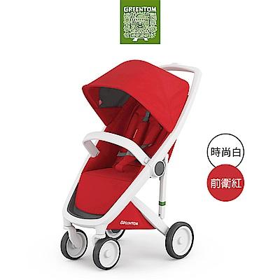荷蘭 Greentom  Classic經典款嬰兒推車(時尚白+前衛紅)