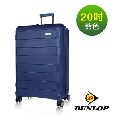 福利品 DUNLOP CLASSIC系列-20吋超輕量PP材質行李箱-藍