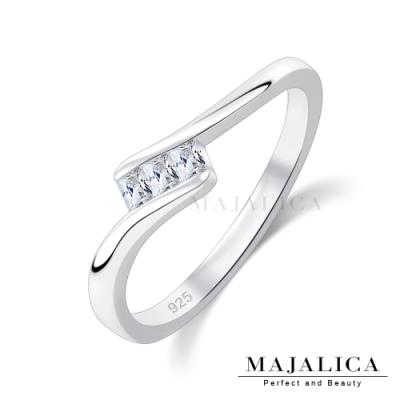 Majalica女戒尾戒925純銀戒指刻字推薦品牌 晶燦時尚 單個價格(MIT)