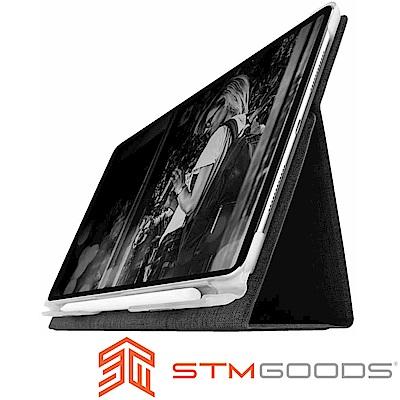 澳洲 STM Atlas iPad Pro 12.9 吋(2018) 編織布面保護殼-碳灰