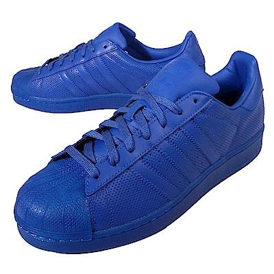 adidas Superstar Adicolor 男鞋