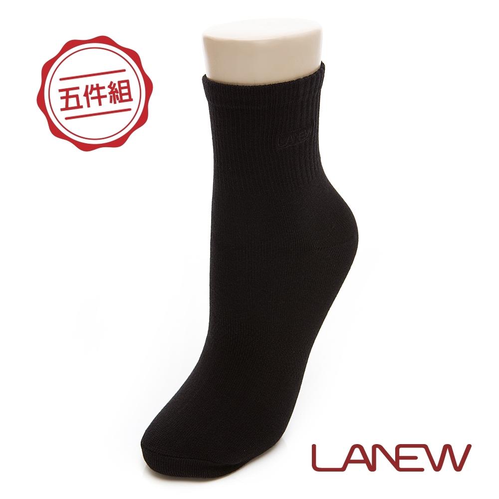 LA NEW 休閒短筒襪五件組(298780333)